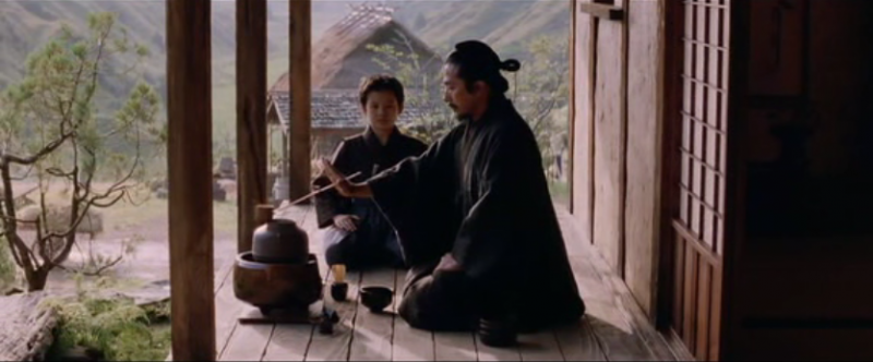 samurai chá