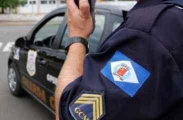 Guarda Civil Municipal Rio Claro