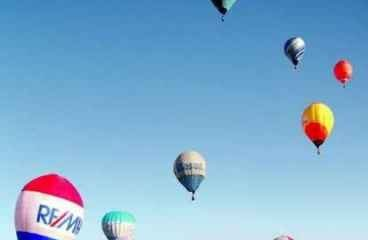Campeonato Mundial segue com voos competitivos até o próximo sábado (26), pela manhã