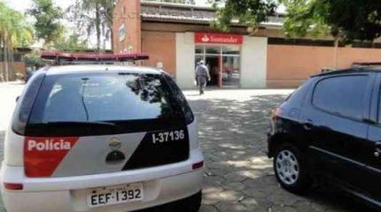 Agência bancária localizada dentro do NAM (Foto: arquivo JC)