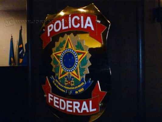 Mandado foi cumprido em Instituto de Previdência de Araras (Foto: Ilustrativa)