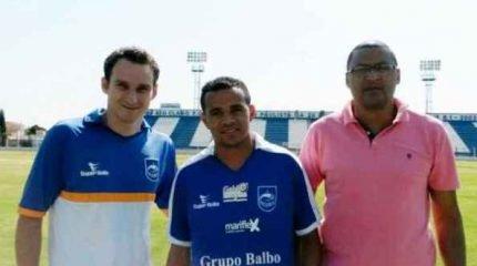 O lateral-esquerdo Piauí tinha assinado contrato com o Azulão (Foto: Divulgação)