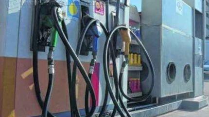 Os consumidores já pagam por gasolina mais cara em Rio Claro após anúncio do Governo
