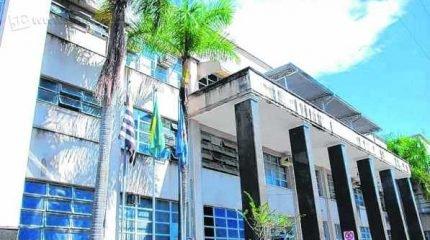O IPRC é responsável por gerenciar os recursos da aposentadoria do servidor público municipal estatutário