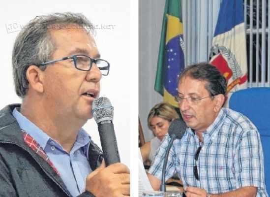 Ex-vereadores e presidentes da Câmara Municipal, Agnelo Matos (PT) e Zaine (PMDB) teriam tido contas bloqueadas pela Justiça