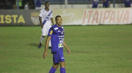 NO G4: entre os quatro primeiros do certame, o RCFC conta também com o artilheiro Danilo Lopes
