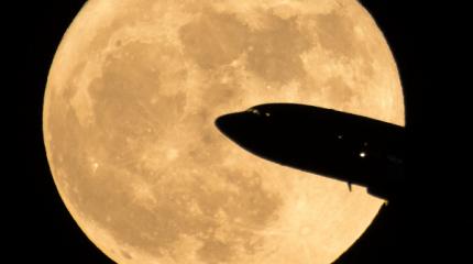 Super Lua (NASA / Bill Ingalls)